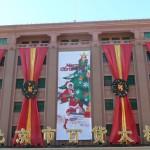 weihnachtliche fassade 150x150 Weihnachten in China