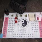 Asien feiert: Feng Shui und das chinesische Neujahrfest