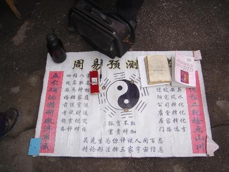 Asien feiert: Feng Shui und das chinesische Neujahrfest | Everyday ...