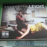 """""""Made in Germany"""" bei Chinesen hoch im Kurs"""