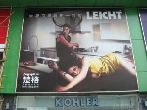 Werbetafel für High-End-Küchen der Firma Leicht in China