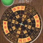 Lo Pan als Anwendung für das iPhone 3GS