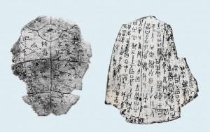 Orakel-Knochen aus der Shang Dynastie 1800-1200 v.Chr. sind Beleg für ein erstes Mond-Kalendersystem