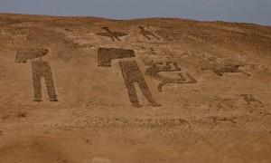 Geoglyphen in der Atacama-Wüste