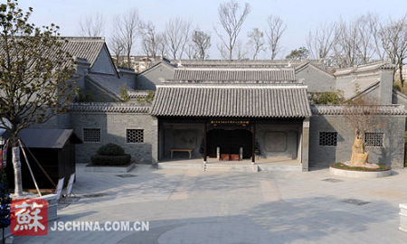 Erstes Feng Shui Museum in China eröffnet