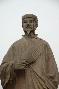 Zhuge-Liang-Denkmal im Dorf Zhuge