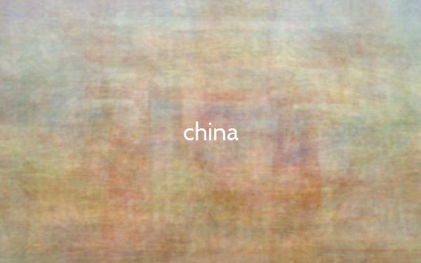 Die Farben Chinas
