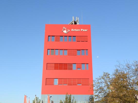 Ins rechte Licht gerückt: corporate architecture in Graz-Strassgang, Foto (C) Irmgard Brottrager