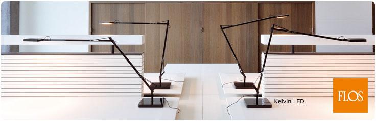 lassen sie licht f r sich sprechen unwiderstehliche beleuchtungskonzepte f r ihr zuhause. Black Bedroom Furniture Sets. Home Design Ideas
