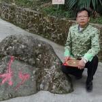 Feng Shui Berater stirbt bei Erdrutsch