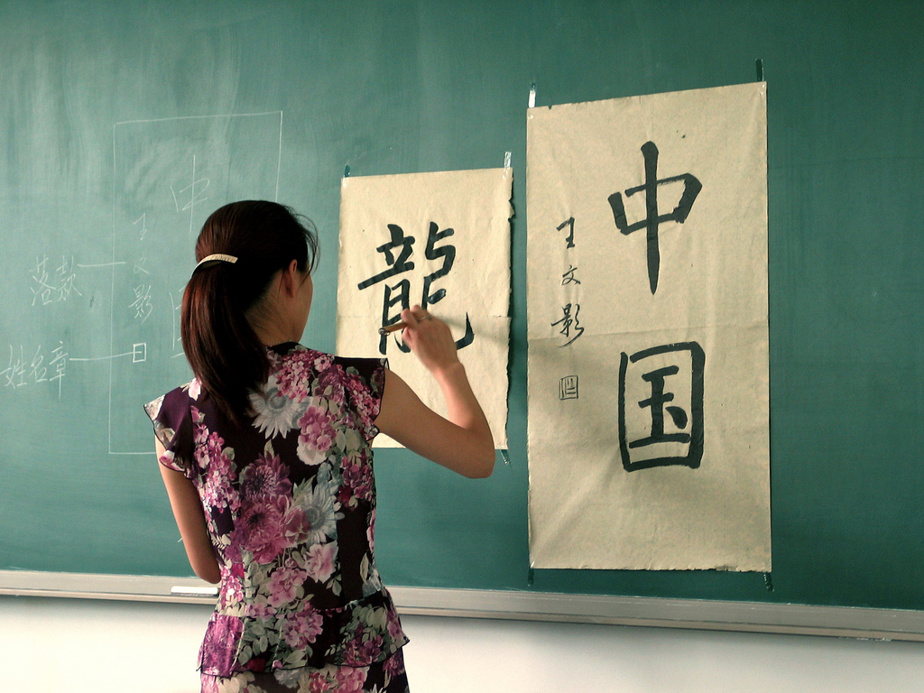 Kalligraphie, die Kunst des Schönschreibens, hat in Ländern wie China eine lange Kulturtradition - nur leider nicht in Deutschland