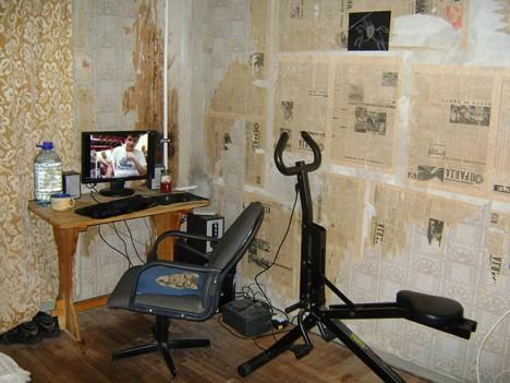 Home Office - Platz 9