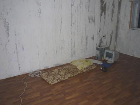 Home Office - Platz 10
