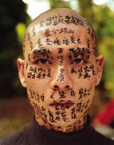 "ZHANG Huan, ""Family Tree"", 2000, Farbfotografie"