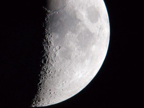 Private Nahaufnahme von einer Mondsichel, Foto (C) John Pabst Jr. / flickr CC BY 2.0
