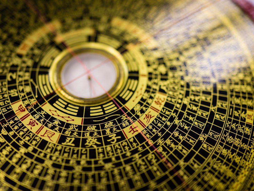 Chinesischer Feng-Shui-Kompass (Luopan), Foto (C) Warren R.M. Stuart / flickr CC BY 2.